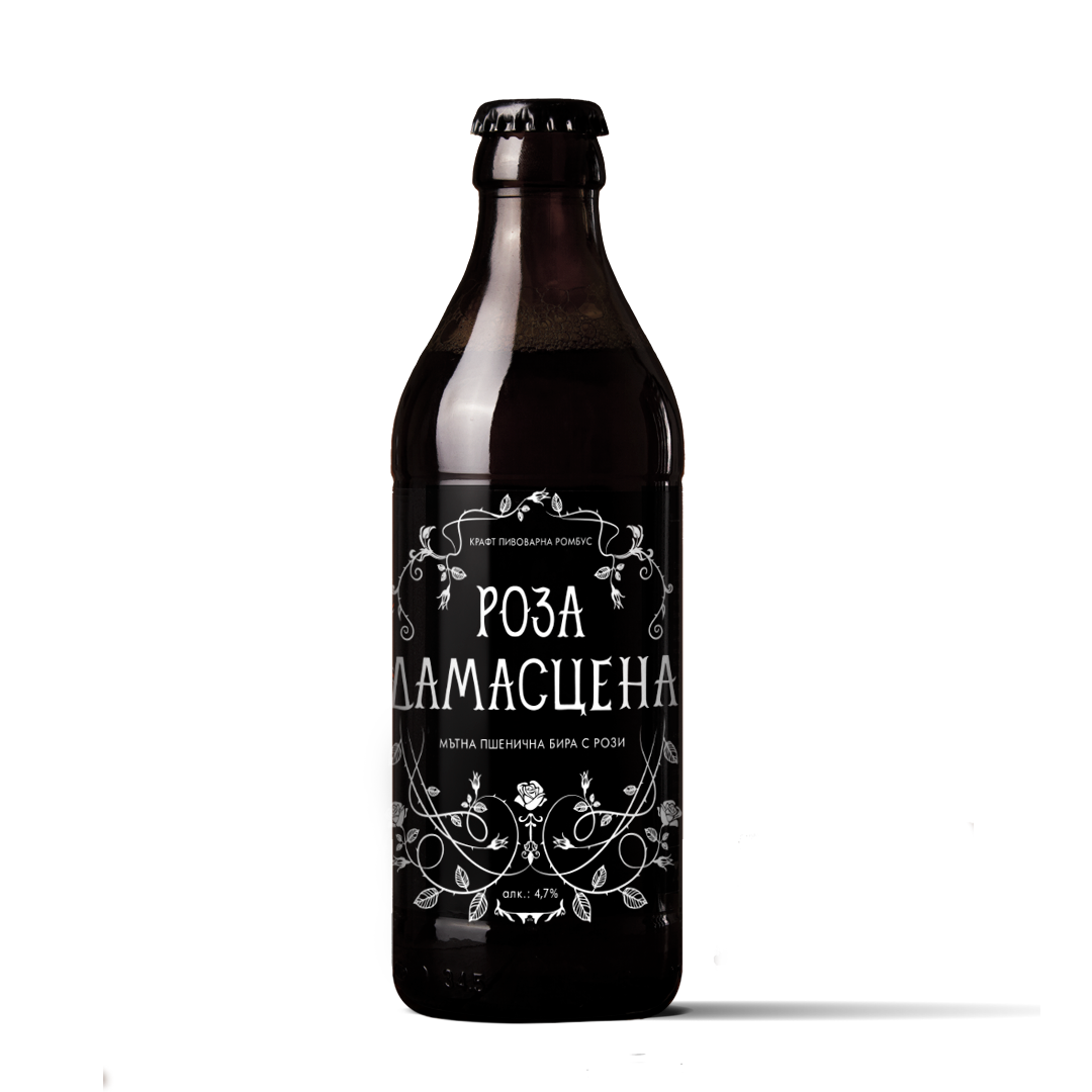 http://rhombusbrewery.com/wp-content/uploads/2020/04/roza.png
